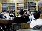 yeshivah