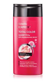 <b>Шампунь для окрашенных</b> волос Total color 8957 купить по ...