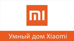 XStore - официальный партнер <b>Xiaomi</b> Ижевск's products – 95 ...