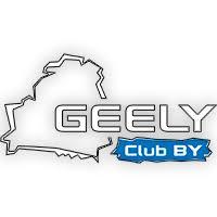 <b>Поперечины</b> на крышу Geely Emgrand X7 NL-4 (Багажник на ...