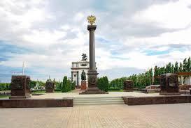information about kursk region