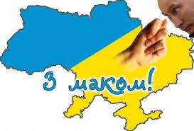 Мы готовы организовать допрос Януковича на территории России в присутствии украинских следователей, - Генпрокуратура РФ - Цензор.НЕТ 2948