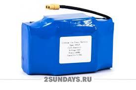 <b>Аккумулятор</b> для гироскутера <b>Janec Power</b> 36V 3000 mAh 108Wh ...