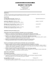 resume for a university application resume sample for job application resume intuition scholarships resume sample for job application resume intuition
