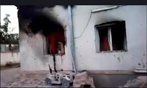 Image result for msf bombing kunduz