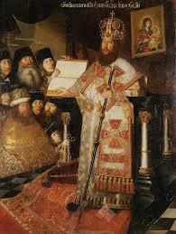 Patriarch Nikon of Moscow