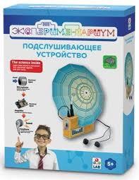 <b>Набор для опытов 1Toy</b> Экспериментариум - Подслушивающее ...