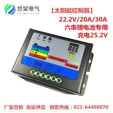 [USD 37.59] <b>22.2V</b> solar charger 20A30A solar controller <b>6 strings</b> ...