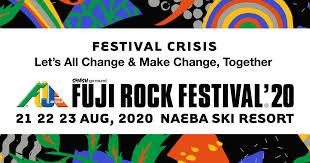 FUJI <b>ROCK FESTIVAL</b> '20