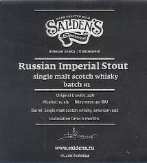 Russian Imperial Stout Single Malt Scotch Whisky Batch #1 ...