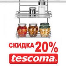 Во Владивостоке в сети магазинов «Домовид» пройдет ...