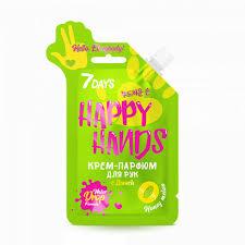 <b>7 DAYS Крем-парфюм</b> для рук HAPPY HANDS HELLO ...