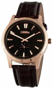 Наручные <b>часы Слава 1313581</b>/<b>1L45</b>-<b>300</b> — купить по выгодной ...