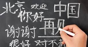 تعلم الصينية مع هذا البرنامج الرائع Images?q=tbn:ANd9GcQlPjxIdN2rmwPPXE0PBX864k4Cd0awL0V6PepOxwAihAU4zaXjDQ