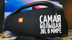 <b>JBL Boombox</b> - самая большая <b>портативная</b> акустика - YouTube