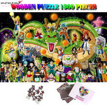 adult jigsaw puzzle
