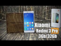 <b>Xiaomi Redmi 3</b> Pro (Prime) 3Gb/32Gb обзор (распаковка) топовой ...