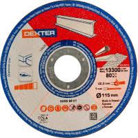 <b>Отрезные</b> и алмазные <b>диски</b> в Хабаровске – купите в интернет ...