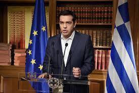 Resultado de imagen para Grecia con ojos latinoamericanos