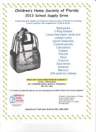 best images of back to school supply drive flyer back to school supply drive flyer