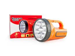 <b>Фонарь</b> аккумуляторный <b>Красная цена</b> 9 LED 2 режима (5/9 LED ...