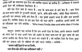 essay on mahatma gandhi in sanskrit mahatma gandhi essay in marathi mahatma gandhi essay in sanskrit essay of mahatma gandhi in hindi