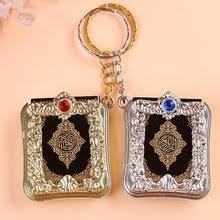 Compare prices on <b>Allah</b> Silver - shop the best value of <b>Allah</b> Silver ...