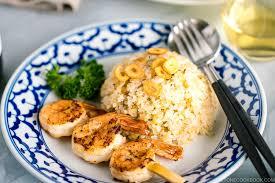 <b>Japanese</b> Garlic Fried Rice ガーリックライス • Just One Cookbook