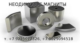 Отличительные особенности неодимовых <b>магнитов</b> ...