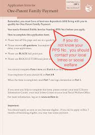 how to fill out the one parent family payment form ofp 1 page 1