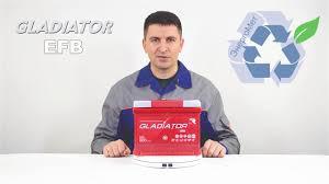 Аккумулятор <b>Gladiator</b> EFB 62. Прямой полярности. Самый ...