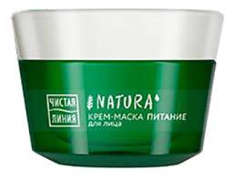 <b>Крем</b>-<b>маска для лица с</b> маслом ши Питание Natura 45мл Чистая ...