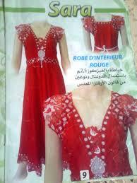 صور من مجلة سارة للخياطة الجزائرية قنادر وفساتين البيت Images?q=tbn:ANd9GcQlenEYfUkxeC79Zhu4h0FuzJIG81X07p08ll_XEg1eeHBwsWwX