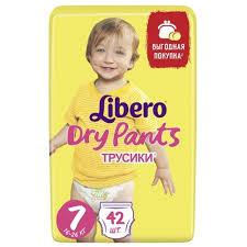 <b>Libero трусики Dry</b> Pants 7 (16-26 кг) 42 шт. — купить по выгодной ...