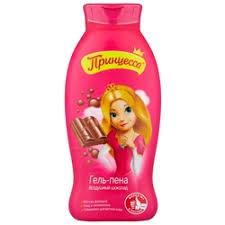 «<b>Гель</b>-<b>пена для купания</b> Принцесса <b>Детская гель</b>-<b>пена</b> ...