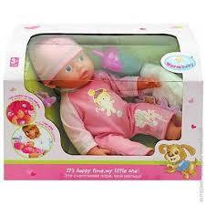 ᐈ Функциональный <b>пупс Warm Baby</b> (WZJ020B-8) — Купить ...