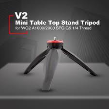 <b>FeiyuTech</b> V2 <b>Mini Photography Table</b> Top Bracket Tripod for ...