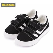 The <b>Kid</b> Sneakers