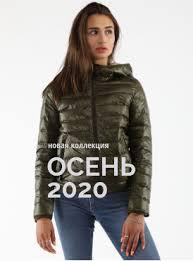 A PASSION PLAY <b>Шорты деним</b> - интернет-магазин 5karmanov ...