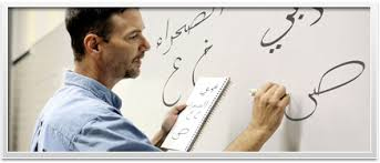 Image result for arabic speakers