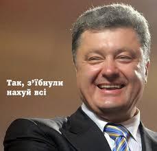 Путин объяснил, почему обвалился рубль: Правительство и ЦБ принимают адекватные меры. Виноваты внешние факторы - Цензор.НЕТ 7317