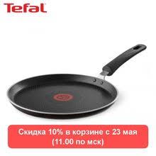 <b>Сковороды</b>, купить по цене от 588 руб в интернет-магазине TMALL