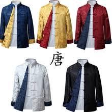 Buy <b>tang suit</b> women and get free shipping on AliExpress - 11.11 ...