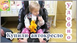 Обзор детского автокресла <b>Siger Стар Art</b> Isofix Алфавит группа ...