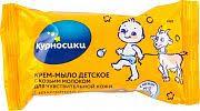 <b>Мыло</b> туалетное <b>детское Невская Косметика</b>, 90 г — купить в ...
