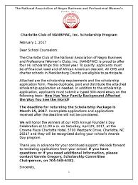 charlotte club scholarship application package 2017 college charlotte club scholarship application package 2017 college admissions in the united states
