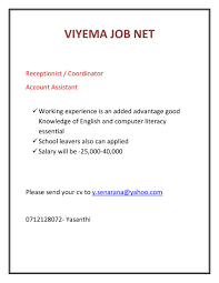 receptionist coordinator account assistant viyema jobs best job site in sri lanka cv lk