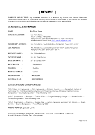 engineer cv samples cv templates samples examples format civil civil engineering student resume civil engineering resume x civil civil engineer resume examples pdf civil engineer