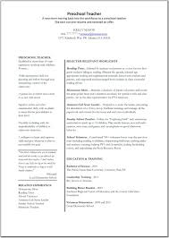 preschool teacher resume template resume cover letter example preschool teacher resume template