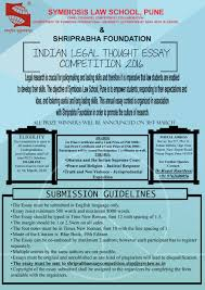 n legal thought essay competition spec brochure min